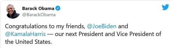Ông Joe Biden từng tặng chiếc vòng ghép hai cái tên này cho ai mà khiến netizen ngưỡng mộ? ảnh 7
