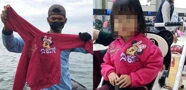 Không được lên chuyến bay SJ182 của Sriwijaya Air vì lý do này, nữ hành khách thoát chết  ảnh 4