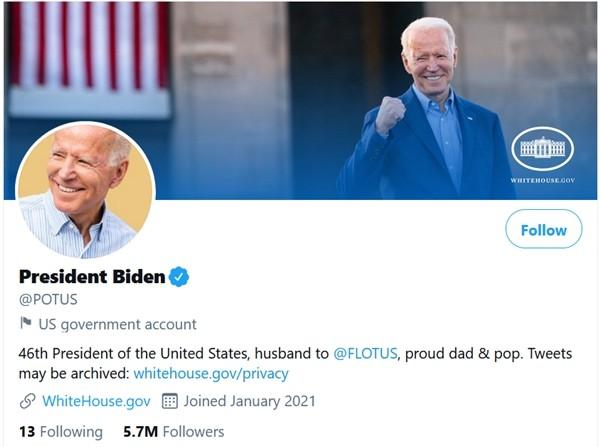 Tài khoản Twitter của Tổng thống Mỹ chỉ theo dõi 13 người mà có 1 ngôi sao, đó là ai vậy? ảnh 1