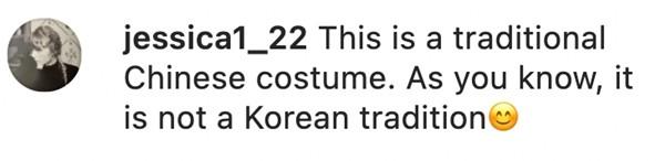"""Tranh cãi gay gắt xoay quanh việc """"bộ hanbok Kim So Hyun mặc là trang phục Trung Quốc"""" ảnh 4"""