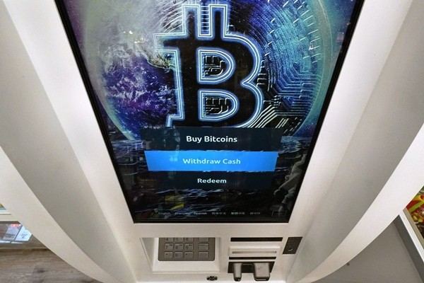 Bitcoin tăng giá kỷ lục: Chuyện gì đang xảy ra? 5 điều để bạn hiểu thêm về đồng tiền ảo này ảnh 2