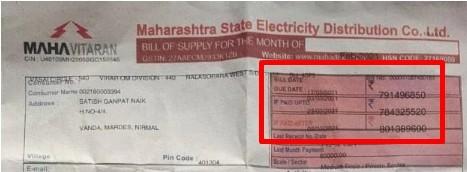 Ấn Độ: Nhận hóa đơn tiền điện, một người bị lên cơn tăng huyết áp, phải đưa đi cấp cứu ảnh 2