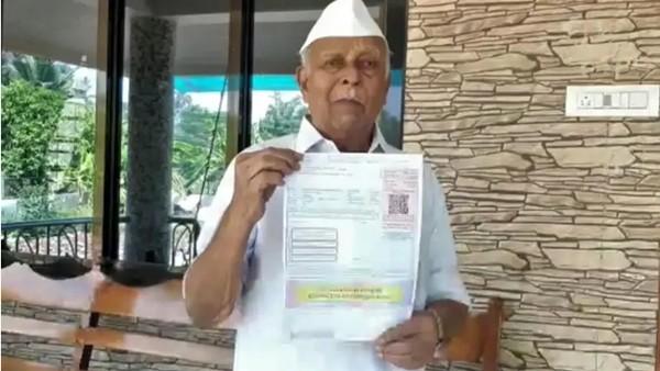 Ấn Độ: Nhận hóa đơn tiền điện, một người bị lên cơn tăng huyết áp, phải đưa đi cấp cứu ảnh 1