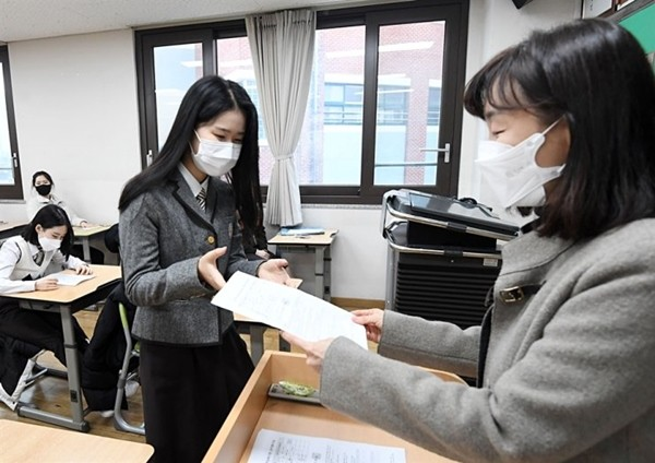 Chỉ vì một lý do từ 20 năm trước, các trường đại học Hàn Quốc giờ đang thiếu sinh viên trầm trọng ảnh 1