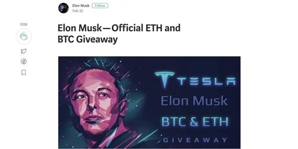 Tin vào tài khoản giả mạo tỷ phú Elon Musk, một người bị lừa mất trắng 13 tỷ đồng ảnh 2
