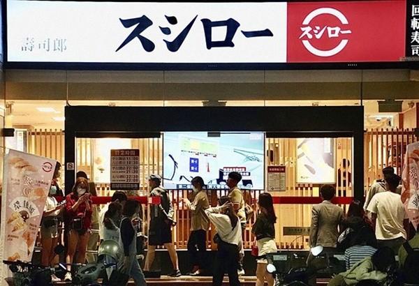 Vụ hỗn loạn cá hồi ở Đài Loan: Sốc khi đổi tên thành Cá Hồi rồi không đổi lại được tên cũ ảnh 1