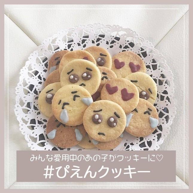 Hóa ra biểu tượng đáng yêu trên chiếc bánh quy bình thường này có ý nghĩa không ai ngờ tới ảnh 4