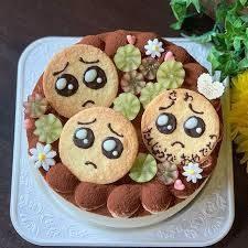 Hóa ra biểu tượng đáng yêu trên chiếc bánh quy bình thường này có ý nghĩa không ai ngờ tới ảnh 2