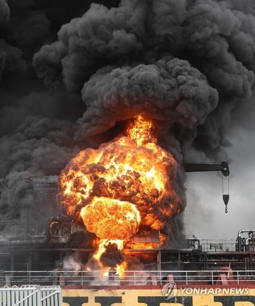 Cháy lớn trên tàu chở dầu ở Hàn Quốc, 9 người bị thương ảnh 1