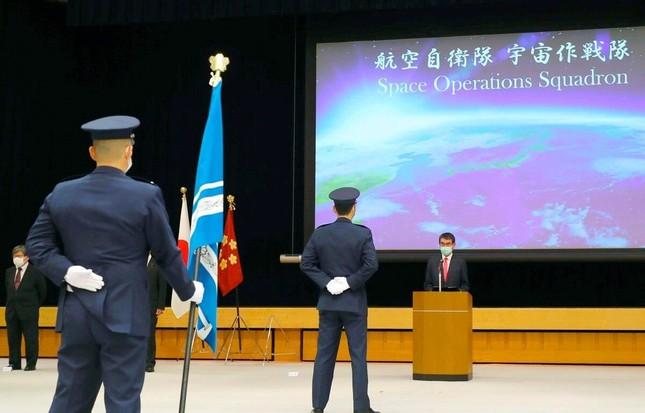 Nhật Bản thành lập Lực lượng tác chiến vũ trụ ảnh 1