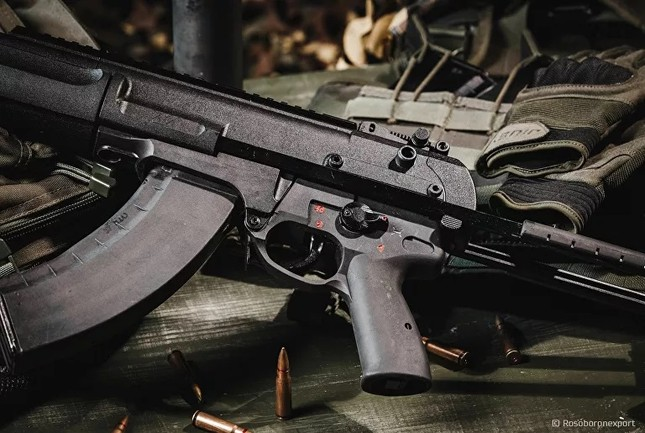 Điểm danh những vũ khí chiến đấu nổi bật tại IDEX 2021 ảnh 6