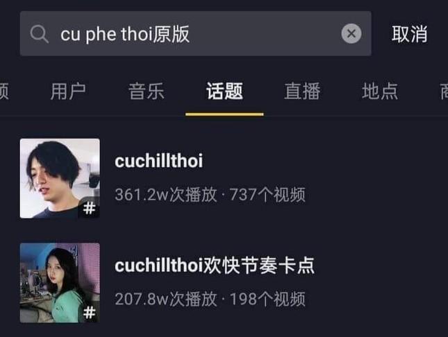 """Bản hit tiếng Việt này đang dùng """"phép thuật Winx"""" phủ sóng MXH TikTok Trung Quốc ảnh 2"""