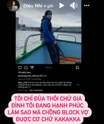 Diệu Nhi tiết lộ lý do không thả bình luận vào tài khoản Instagram của Lee Dong Wook ảnh 5