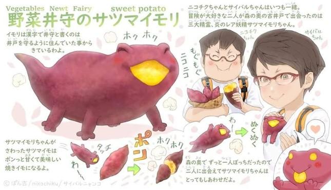 Khi các loài động vật hóa thành... rau củ thì sẽ trông như thế nào nhỉ? ảnh 5