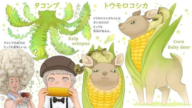 Khi các loài động vật hóa thành... rau củ thì sẽ trông như thế nào nhỉ? ảnh 6