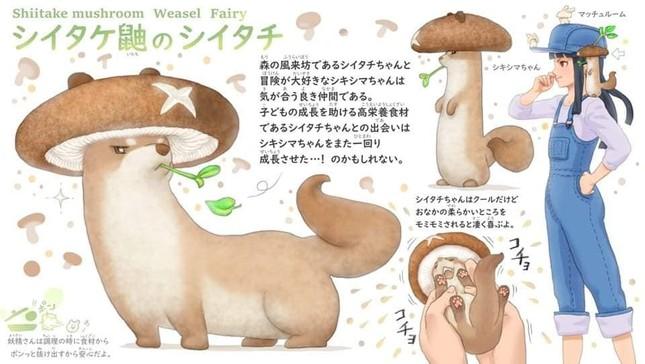 Khi các loài động vật hóa thành... rau củ thì sẽ trông như thế nào nhỉ? ảnh 3