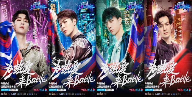 """3 vị đội trưởng mùa 2 xác nhận sẽ tham gia đêm chung kết """"Street Dance Of China 3"""" ảnh 1"""