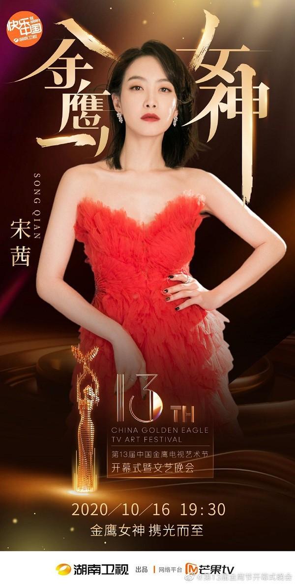 """Cận cảnh bộ váy Nữ thần Kim Ưng """"dìm"""" dáng vóc Tống Thiến thê thảm ảnh 1"""