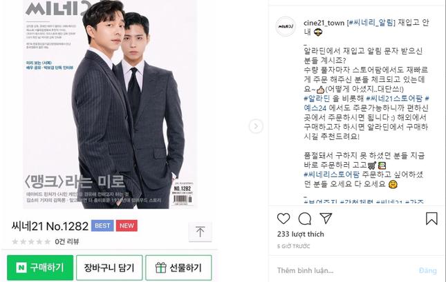 """HOT: Park Bo Gum chỉ cần dựa vào vai Gong Yoo là đủ khiến tạp chí """"cháy hàng"""" sau 3 tiếng ảnh 7"""