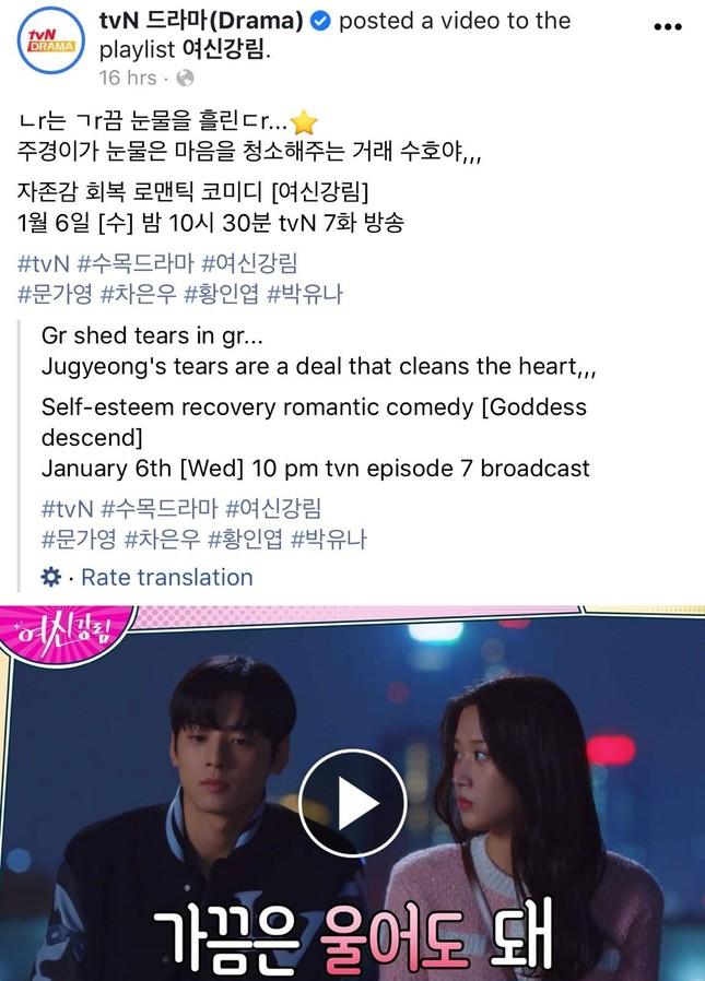 """Góc hụt hẫng: Đài tvN thông báo hoãn chiếu phim """"True Beauty"""" đến tận năm sau ảnh 2"""