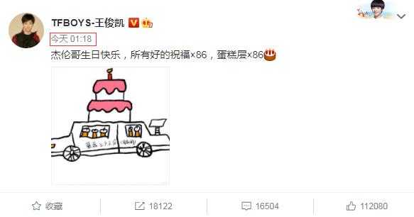"""Netizen ngỡ ngàng trước hình ảnh phát tướng của """"Thiên vương"""" Châu Kiệt Luân ảnh 7"""