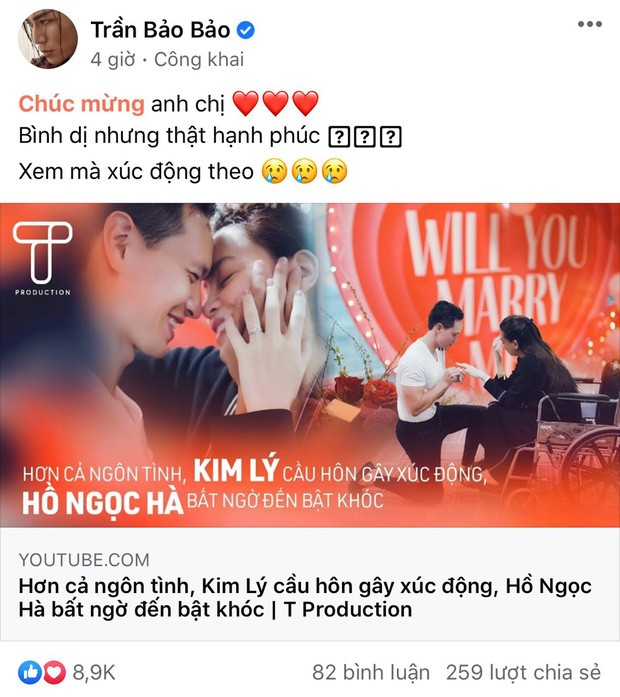 """Hàng loạt sao Việt """"bật khóc"""" cùng Hồ Ngọc Hà trước màn cầu hôn bất ngờ của Kim Lý ảnh 2"""
