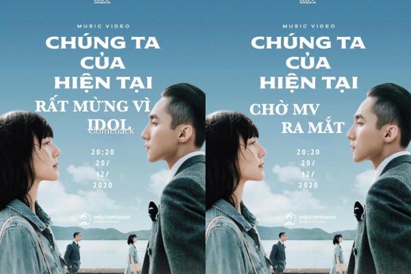 """Muôn kiểu poster phiên bản """"Chúng Ta Của Hiện Tại"""" khiến netizen cạn lời vì quá... đúng ảnh 4"""