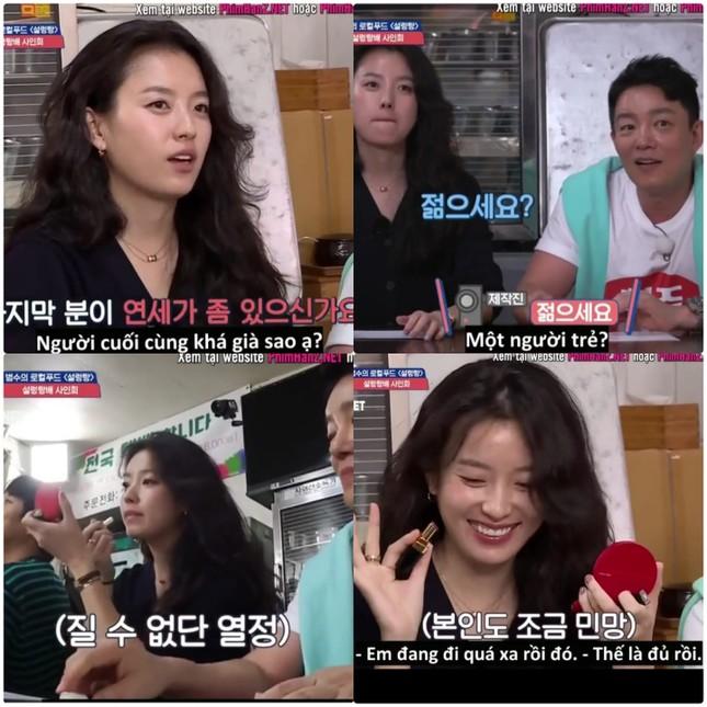 """Lee Seung Gi và Han Hyo Joo tái hợp sau 11 năm, fan phải thốt lên """"đẹp đôi hoàn hảo"""" ảnh 6"""
