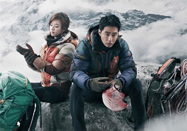 Fan háo hức chờ đón Jo In Sung và Han Hyo Joo tái xuất màn ảnh nhỏ sau nhiều năm ở ẩn ảnh 3