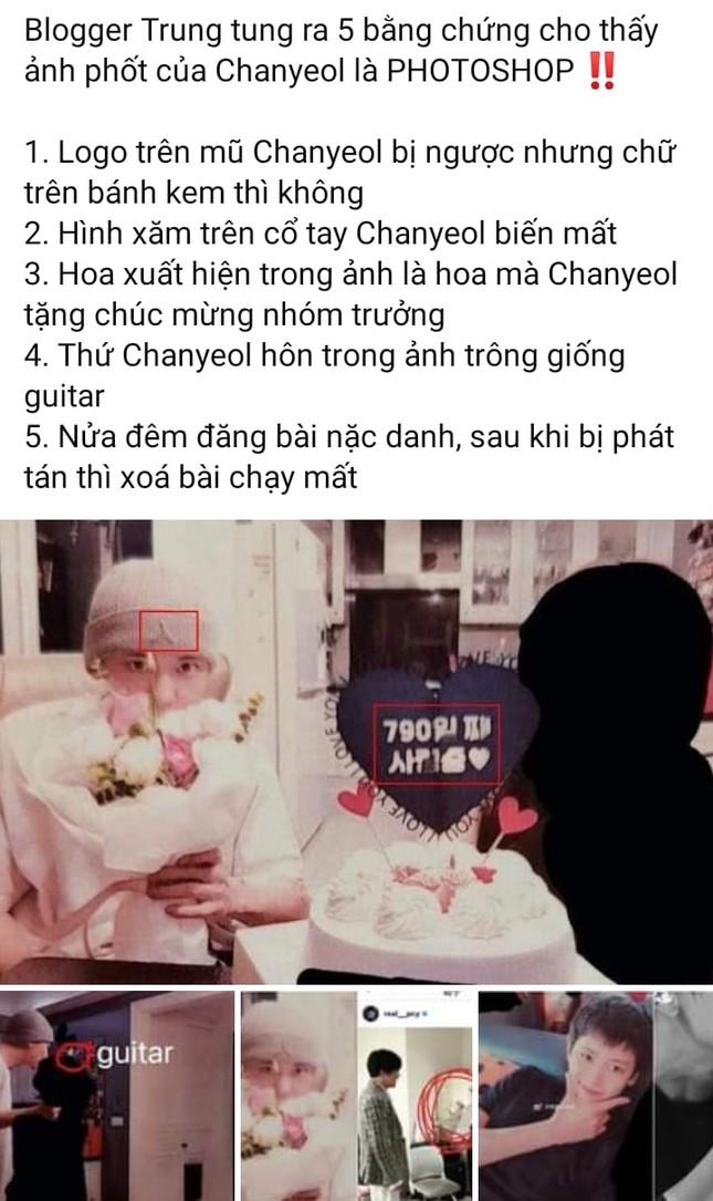 """Nhìn lại ảnh đăng Instagram của Chanyeol, fan K-Pop: """"chắc do bạn gái chụp"""" ảnh 2"""