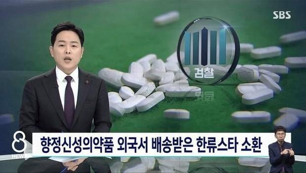 'Nữ hoàng nhạc Pop' BoA bị bắt giữ ngay tại cửa hải quan ảnh 1