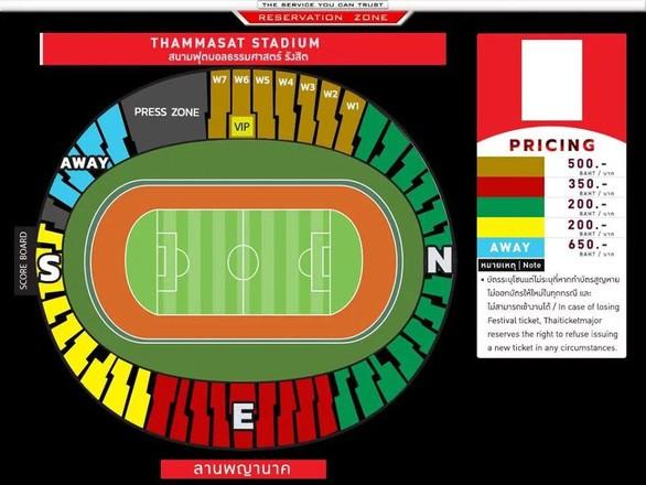 Cổ động viên Việt Nam phải mua vé World Cup đắt hơn khán giả Thái Lan ảnh 1