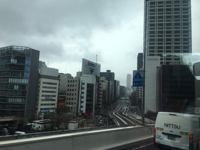 Ghi nhận Tiền Phong: Sau 2 ngày đổ bộ, bão Habigis không còn 'dấu tích' ở Tokyo ảnh 1