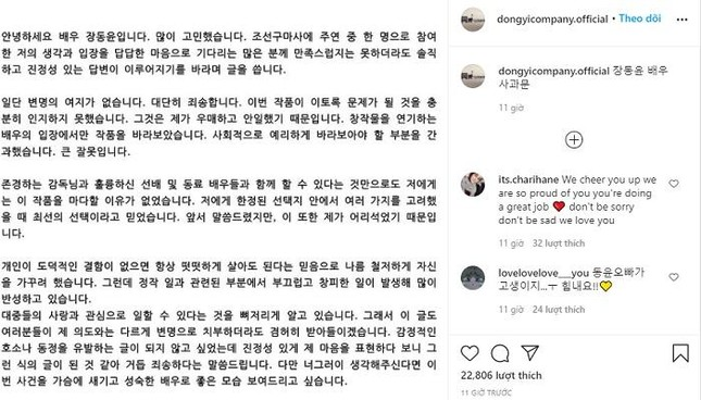 """Diễn tới gãy tay, Jang Dong Yoon vẫn gửi lời xin lỗi vì đã đóng """"Joseon Exorcist"""" ảnh 1"""