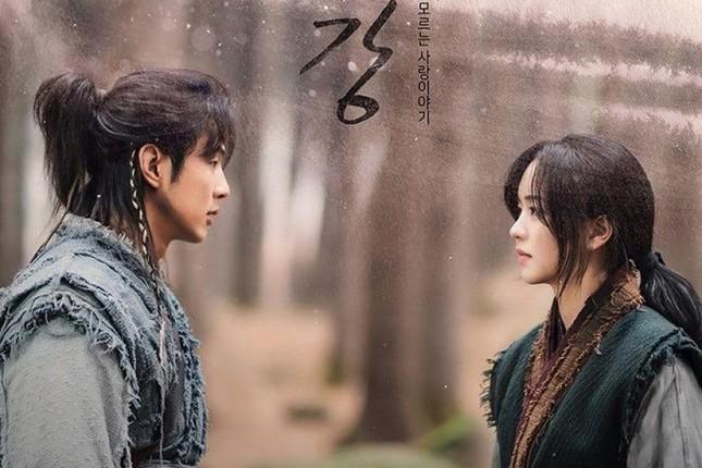 """Nhà sản xuất """"Sông Đón Trăng Lên"""" buộc Ji Soo phải bồi thường thiệt hại do scandal ảnh 2"""