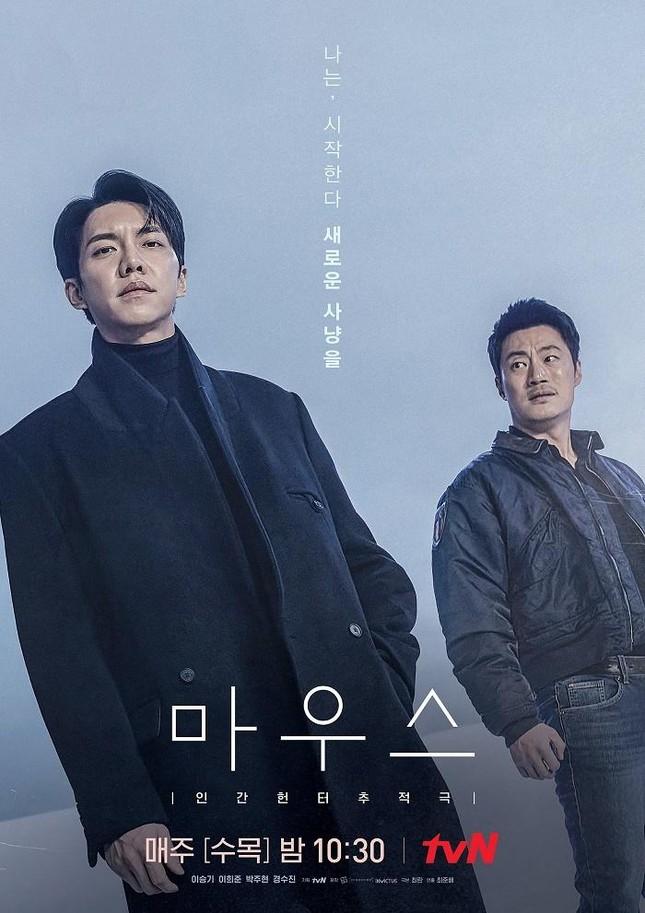 """Chưa từng thấy: """"Mouse"""" của Lee Seung Gi đổi poster mới, câu chuyện sẽ đảo ngược toàn bộ ảnh 4"""