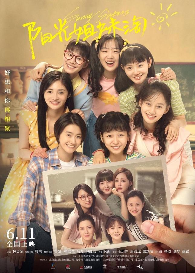 """Trung Quốc làm lại phim """"Tháng Năm Rực Rỡ"""", Chu Khiết Quỳnh sẽ vào vai của Min Hyo Rin ảnh 1"""