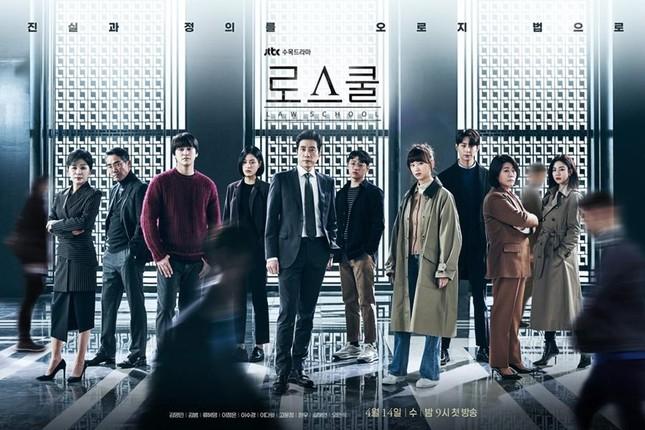 """3 lý do khiến """"Law School"""" của trai đẹp Kim Bum lọt Top 10 Netflix Việt Nam ảnh 1"""
