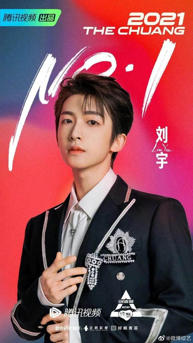 """Top debut """"Sáng Tạo Doanh 2021"""" đã lộ diện: Lưu Vũ phá """"lời nguyền"""", hạng 5 gây tranh cãi ảnh 11"""
