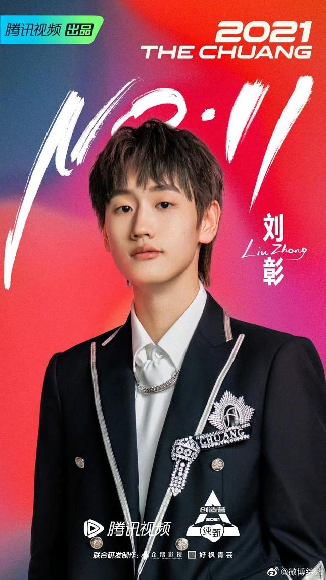 """Top debut """"Sáng Tạo Doanh 2021"""" đã lộ diện: Lưu Vũ phá """"lời nguyền"""", hạng 5 gây tranh cãi ảnh 1"""