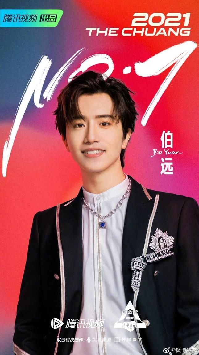"""Top debut """"Sáng Tạo Doanh 2021"""" đã lộ diện: Lưu Vũ phá """"lời nguyền"""", hạng 5 gây tranh cãi ảnh 5"""