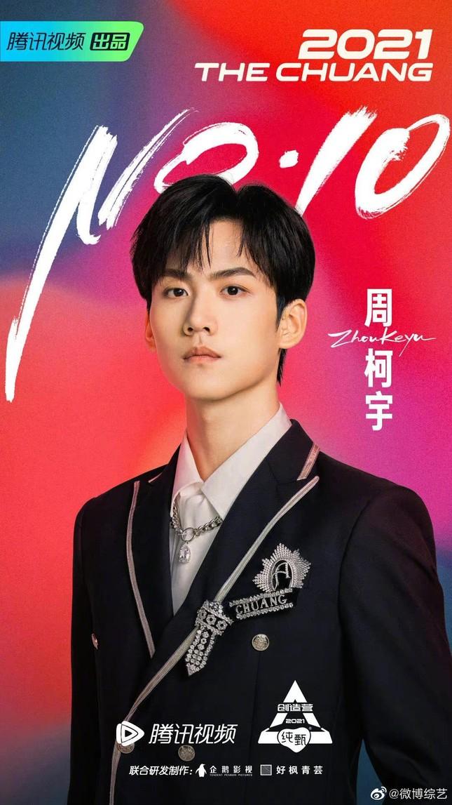"""Top debut """"Sáng Tạo Doanh 2021"""" đã lộ diện: Lưu Vũ phá """"lời nguyền"""", hạng 5 gây tranh cãi ảnh 2"""