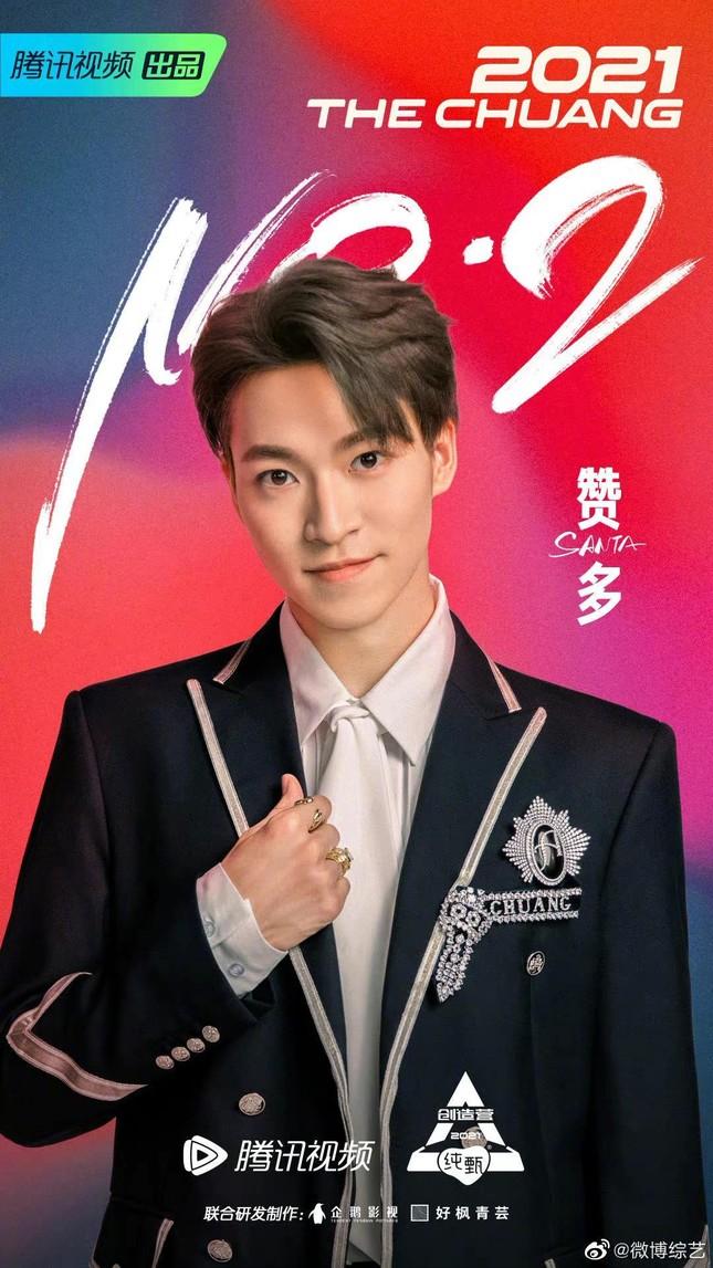 """Top debut """"Sáng Tạo Doanh 2021"""" đã lộ diện: Lưu Vũ phá """"lời nguyền"""", hạng 5 gây tranh cãi ảnh 10"""