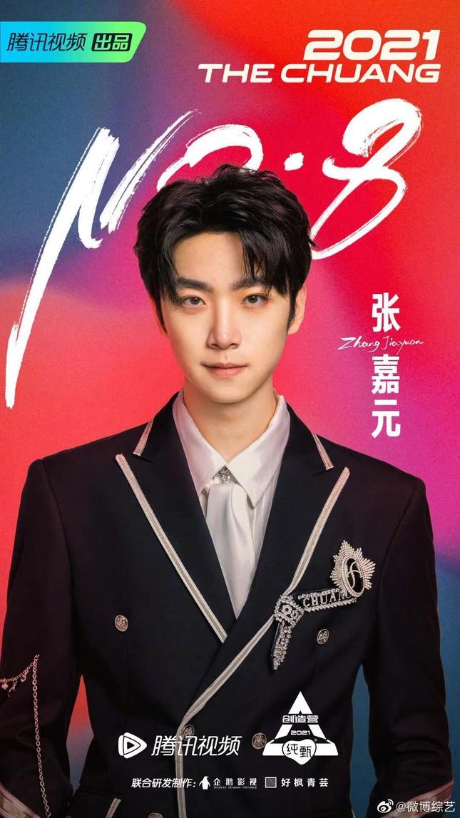 """Top debut """"Sáng Tạo Doanh 2021"""" đã lộ diện: Lưu Vũ phá """"lời nguyền"""", hạng 5 gây tranh cãi ảnh 4"""