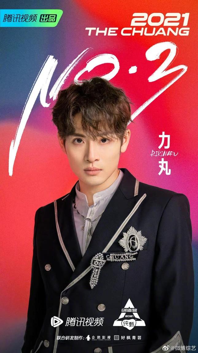 """Top debut """"Sáng Tạo Doanh 2021"""" đã lộ diện: Lưu Vũ phá """"lời nguyền"""", hạng 5 gây tranh cãi ảnh 9"""