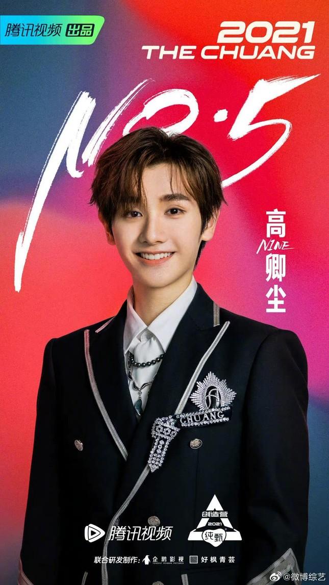 """Top debut """"Sáng Tạo Doanh 2021"""" đã lộ diện: Lưu Vũ phá """"lời nguyền"""", hạng 5 gây tranh cãi ảnh 7"""