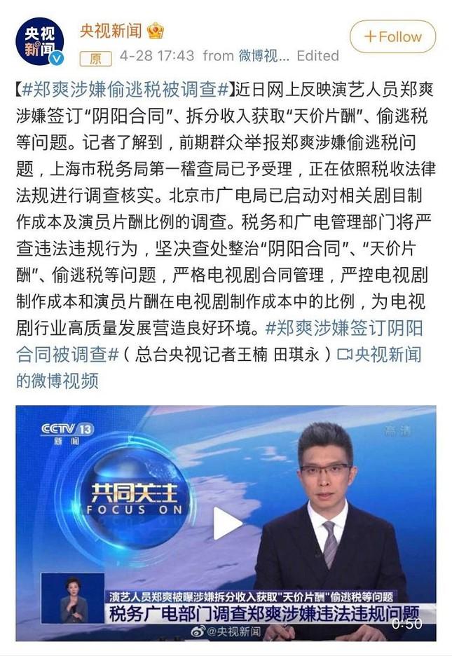 Năm đại hạn của Trịnh Sảng: Chưa kiện xong lại bị điều tra hành vi lách luật để trốn thuế ảnh 1