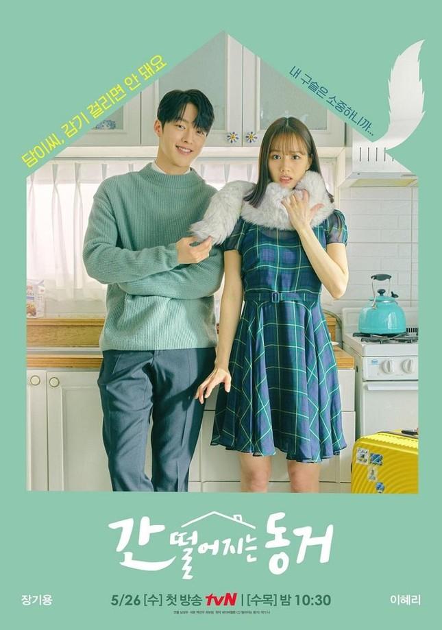 """Phim Hàn tháng 5 toàn các cặp đôi đẹp như mơ, """"hóng"""" nhất Park Bo Young - Seo In Guk ảnh 5"""