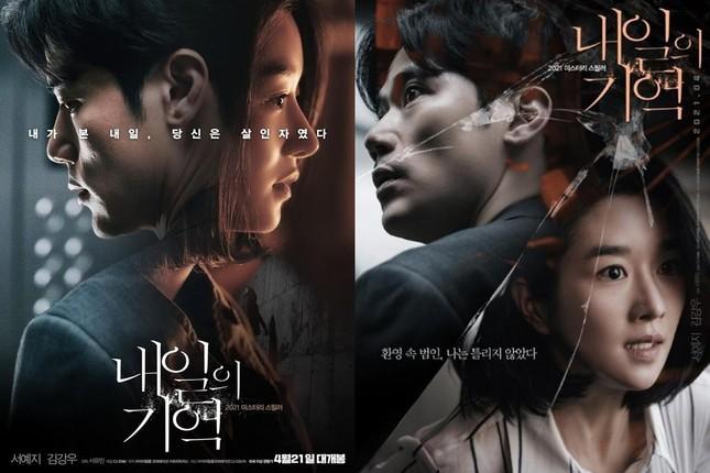 Dấu chấm hết cho Seo Ye Ji: Bị hàng loạt nhãn hàng hủy tài trợ và xóa hình ảnh quảng cáo ảnh 1