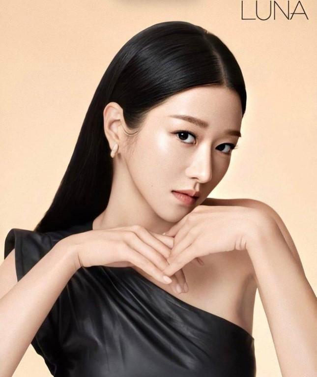 Rắc rối tiếp tục bủa vây, Seo Ye Ji có thể phải trả số tiền bồi thường hợp đồng cao kỷ lục ảnh 2
